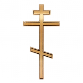 Крест из бронзы 1