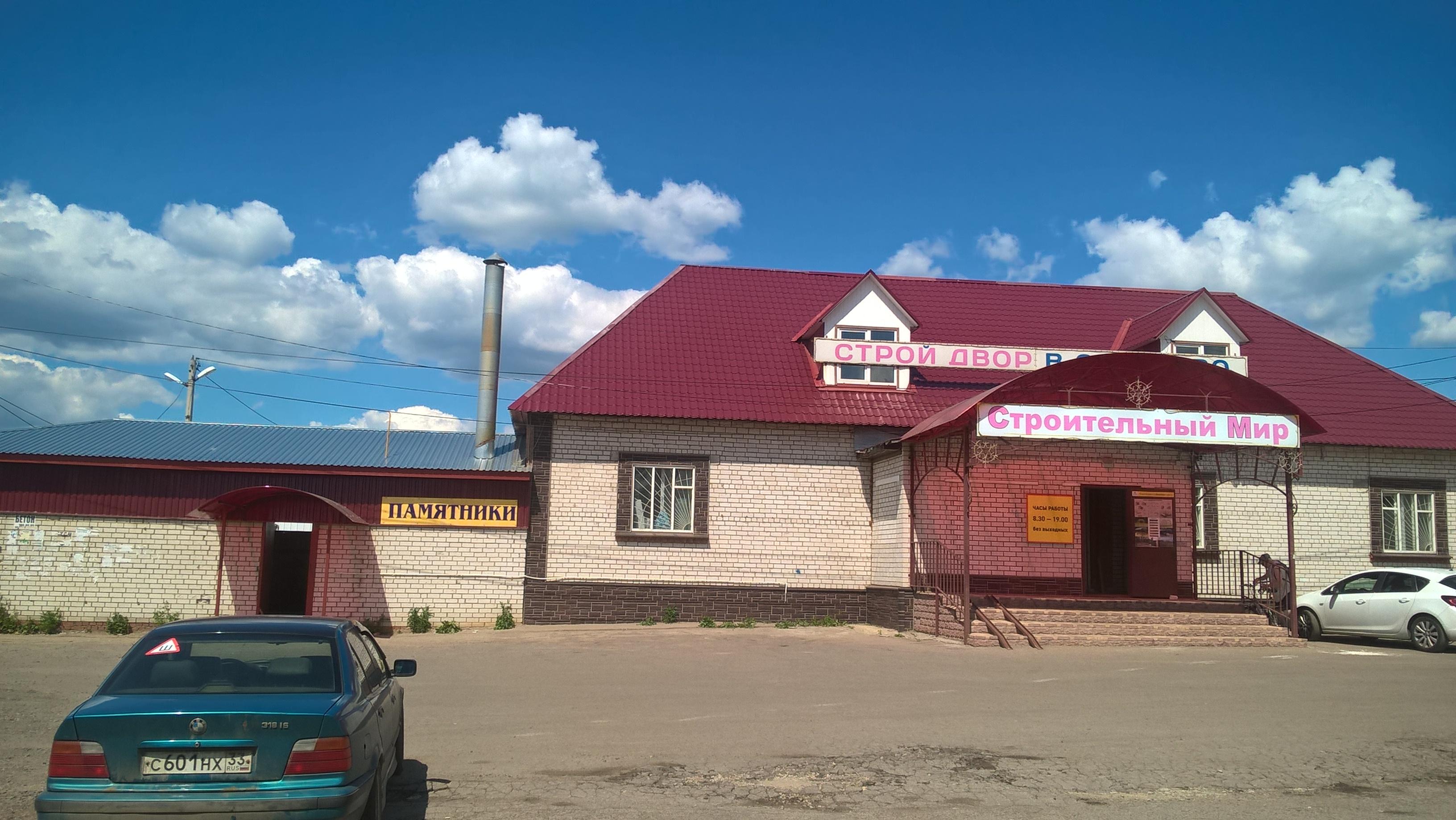 изготовление памятников в Огуднево