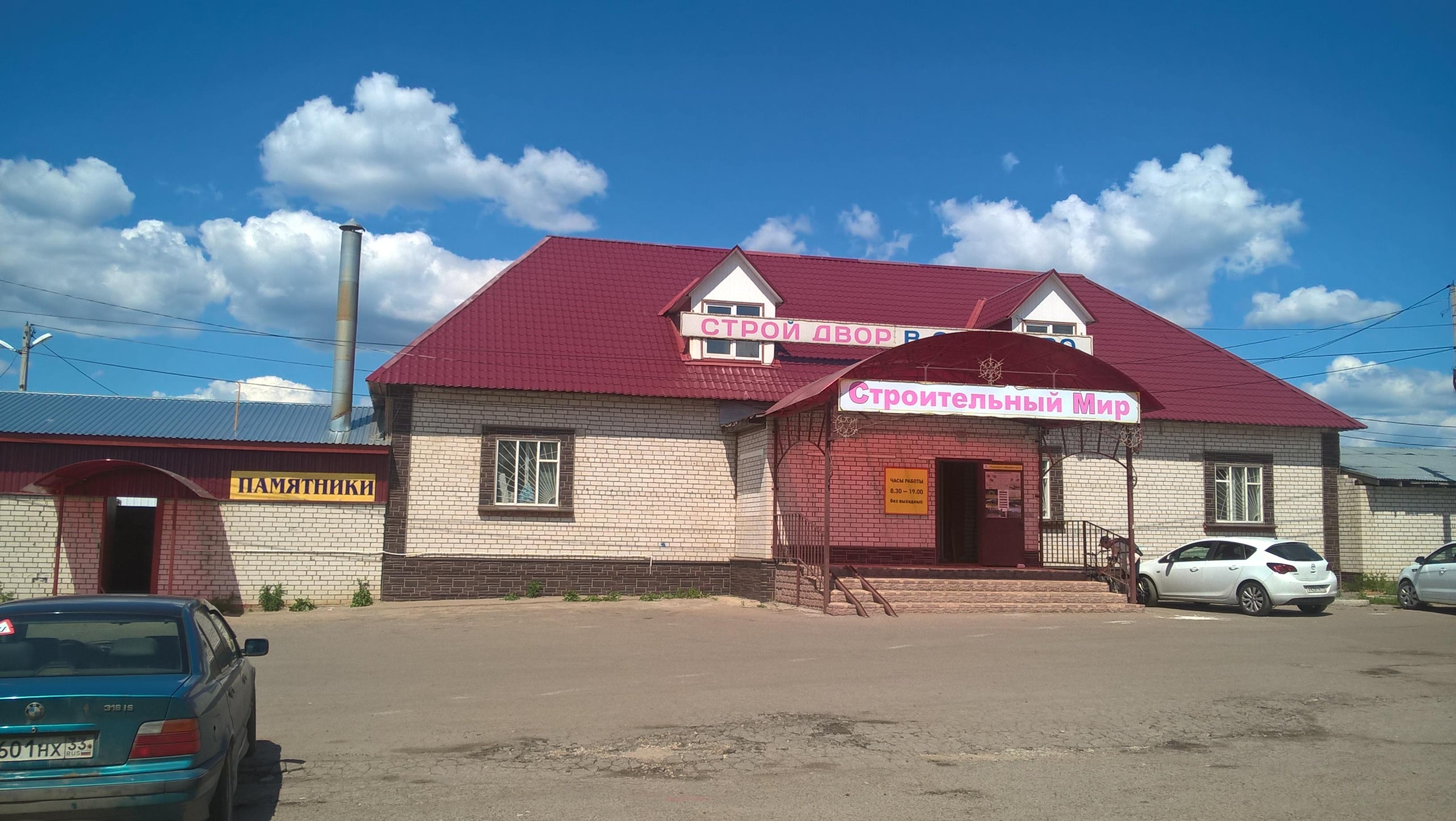 изготовление памятников в Щелковском районе