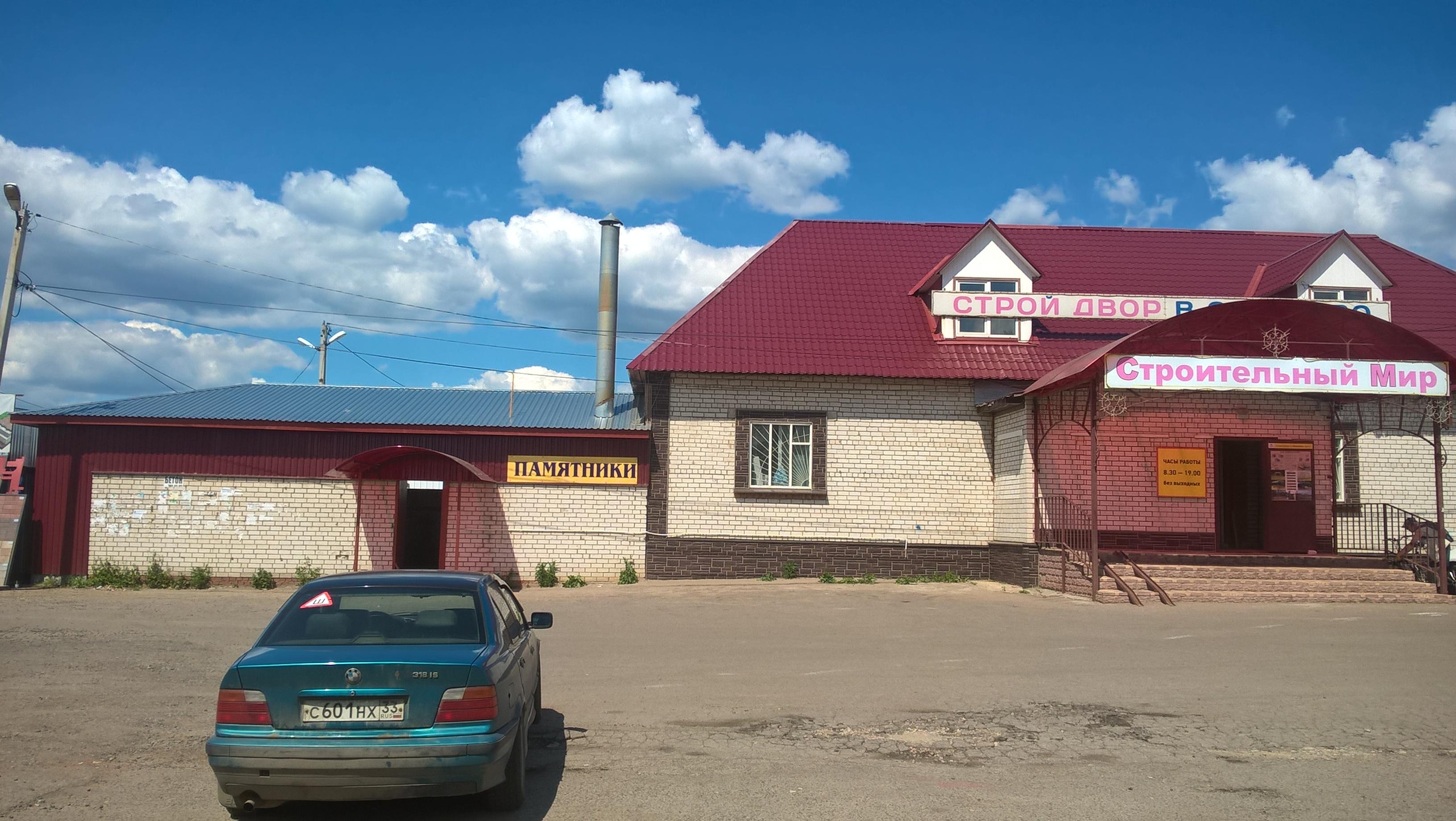 изготовление и установка памятников в Щелковском районе